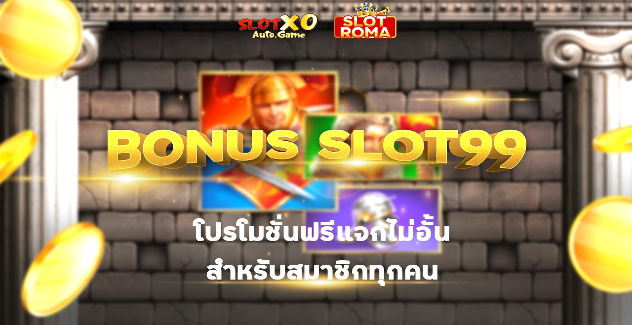 BONUS SLOT99