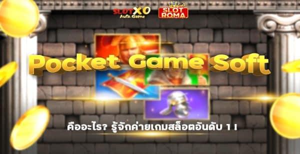 Pocket Game Soft